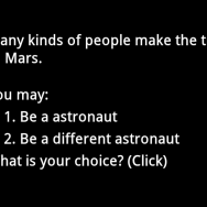 the Martian Trail